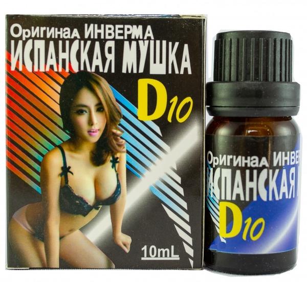 Thuốc kích dục nữ D10 cực mạnh