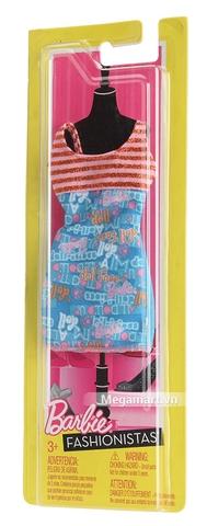 Barbie Trang phục búp bê xinh xắn - Hình ảnh bên ngoài của bộ phụ kiện