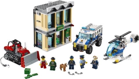 Các mô hình ấn tượng trong bộ Lego City 60140 - Xe ủi vượt ngục