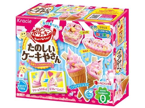 Popin Cookin làm kem - đồ chơi nấu ăn Nhật Bản