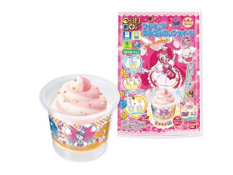 Popin Cookin - Kem công chúa - Hình ảnh vỏ hộp sản phẩm