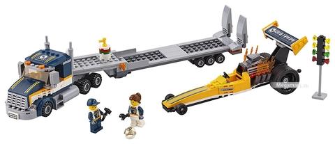 Lego City 60151 - Xe vận chuyển cỡ lớn - Các chi tiết có trong bộ xếp hình