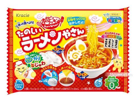 Popin Cookin làm mì ramen - đồ chơi nấu ăn Nhật Bản