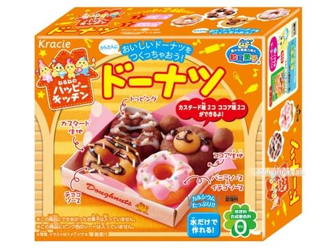 Popin Cookin làm Donut - Hình ảnh vỏ hộp sản phẩm