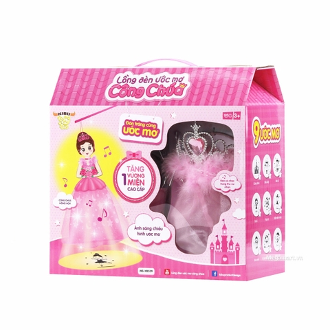 Kibu Lồng đèn công chúa ước mơ - Hình ảnh vỏ hộp sản phẩm