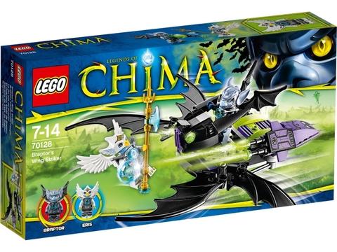 Hình ảnh vỏ hộp bên ngoài Lego Chima 70128 - Máy Bay Chiến Đấu Dơi