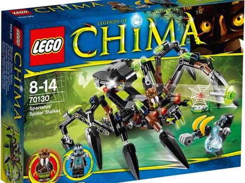 Hình ảnh thực tế vỏ ngoài sản phẩm Lego Chima 70130 - Cỗ Máy Nhện Khổng Lồ