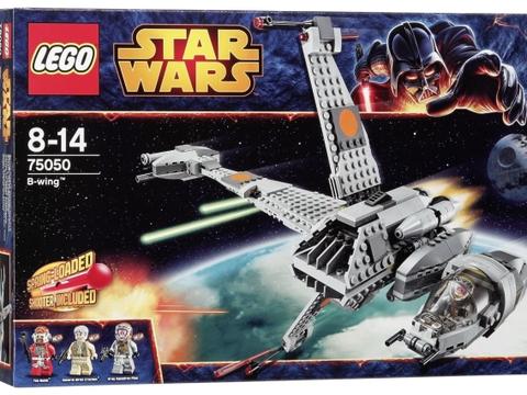 Vỏ hộp Lego Star Wars 75050 - Phi Thuyền B-Wing