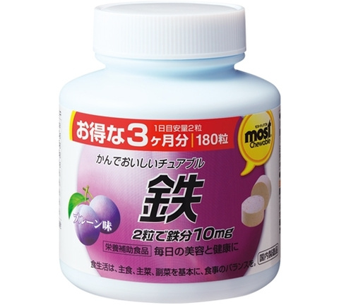 ORIHIRO MOST Chewable Iron (Sắt nhai vị BlueBerry)