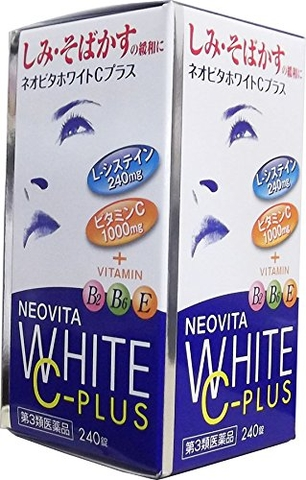 Vita White C Plus 240 viên