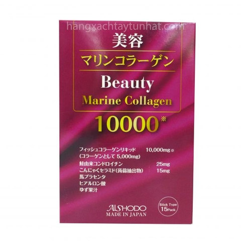 Beauty Marine Collagen 10.000mg