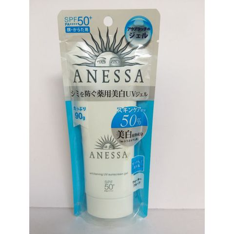 KCN Anessa Whitening UV Sunscreen gel