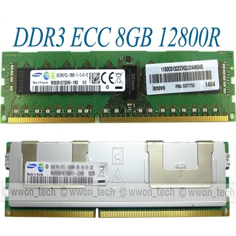 DDR3 ECC Registered 8GB 12800R