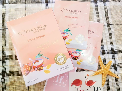 MY BEAUTY DIARY - IMPERIAL BIRD'S NEST EMOLLIATING (TỔ YẾN)