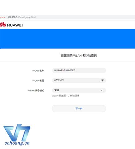Đổi Tên Wifi Và Password Cho Huawei B311 Phiên Bản Nội Địa Trung Quốc