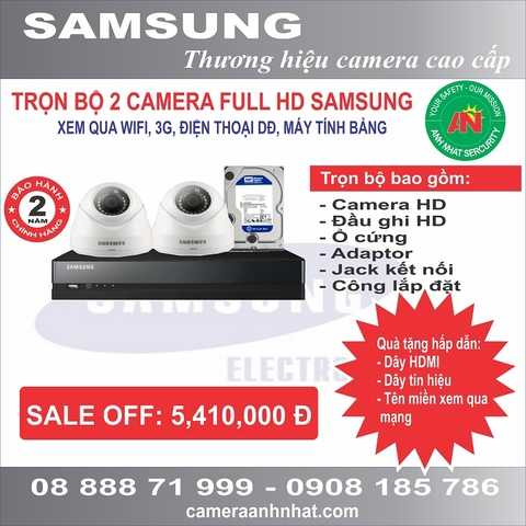 https://cameraanhnhat.com/bo-2-camera-ban-cau-samsung-full-hd