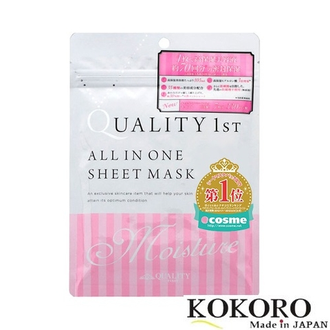 Mặt Nạ Quality First All In One Sheet Mask Nhật Bản