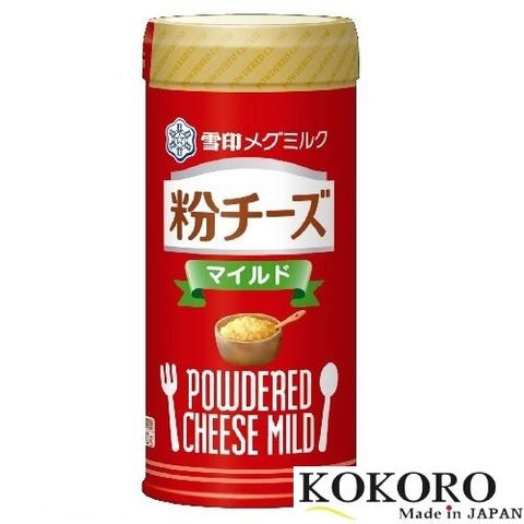 Phô Mai Rắc Cháo Powdered Cheese Mild (50g)