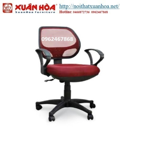 Ghế xoay lưới văn phòng Xuân Hòa GX-10A-01