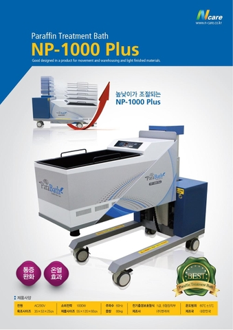 BỒN PARAFFIN NP-1000 plus