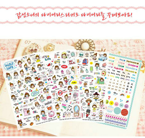 STICKER PETITWORLD NARA_S07
