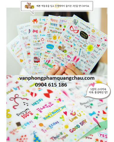 Sticker Plaroid deco (Set 05 tờ)_S169