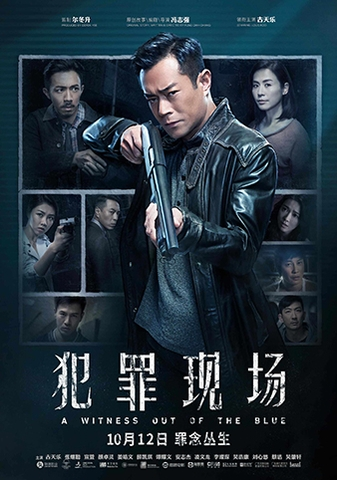 A Witness Out Of The Blue (2019) Hiện Trường Tội Phạm