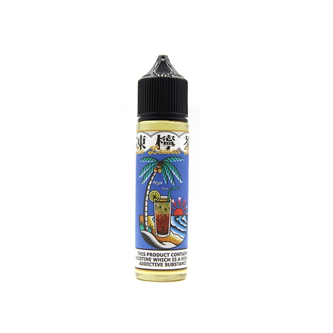 Ice Lemon Tea by Wizman (60ml) (Trà chanh)