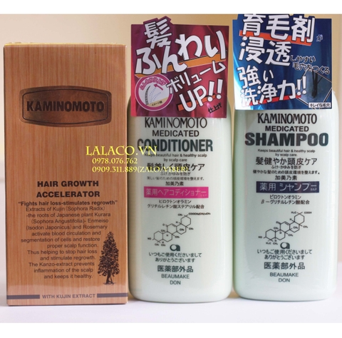 Dầu gội mọc tóc Kaminomoto Medicated Shapoo B&P 300ml