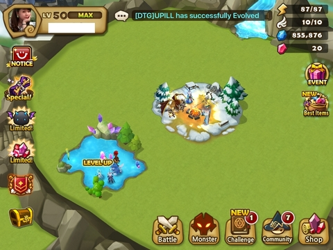 S75) Account Level: 50 Server: Asia, Orion, Galleon, Briand, Chasun, Woosa...