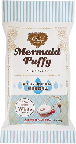 Đất sét Mermaid Puffy White Modeling 50g