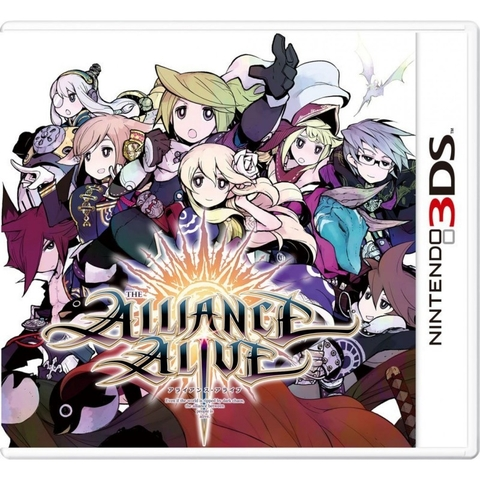 The Alliance Alive Launch Edition includes