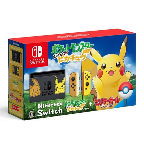 Nintendo Switch Pikachu Edition ( Asian )