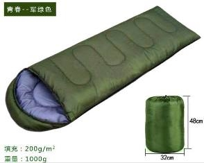 Túi ngủ VP - SLEEPPING BAG