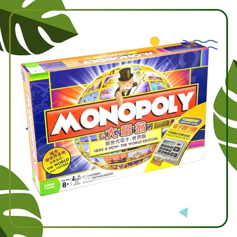 Đồ chơi Board Game BG2150 Cờ Tỷ Phú Monopoly Here & Now: The World Edition