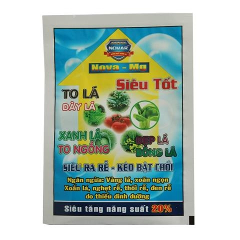 Bag Films Fertilizer