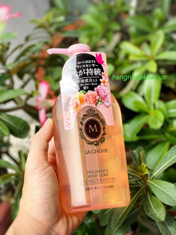 Sữa tắm trắng da Shiseido Macherie 450ml - MADE IN JAPAN.