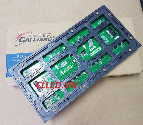 Module p10 full Cailiang