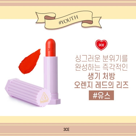 SON MÔI LOVE 3CE VELVET LIP STICK # YOUTH