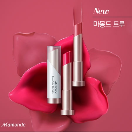 Son Môi Mamonde True Color Lipstick hatubeauty