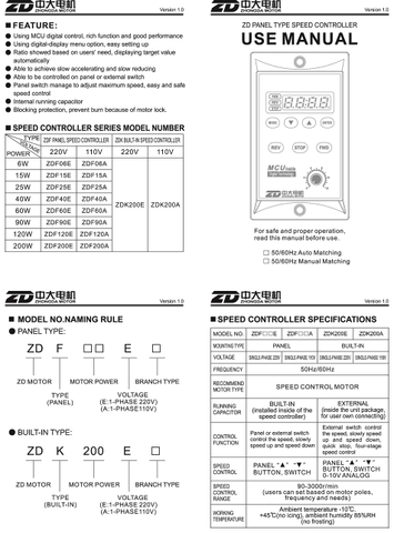 speed controller manual