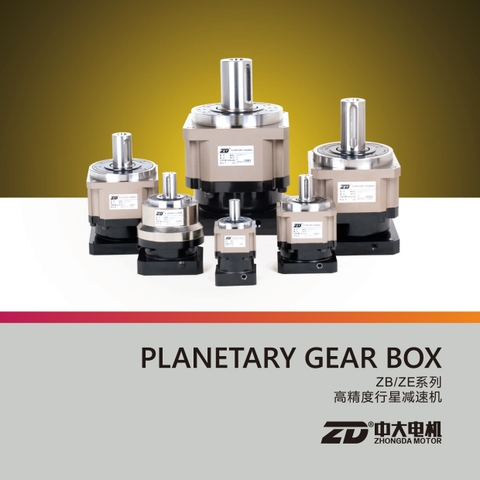 ZB.ZE SERIES TYPE PLANETARY GEAR BOX