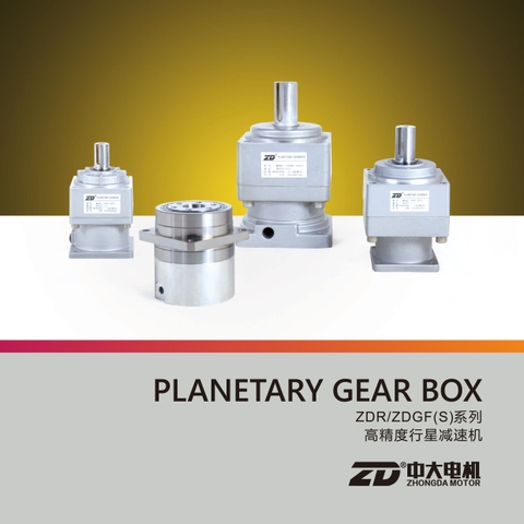 ZDR.ZDGF(S) SERIES TYPE PLANETARY GEAR BOX