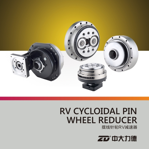 RV CYCLOIDAL PIN WHEEL REDUCER