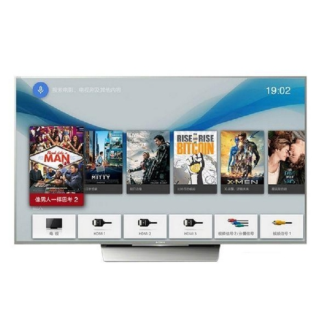 Tivi LED Ultra HDR Sony KD-55X8500D 55inch - Silver - Black
