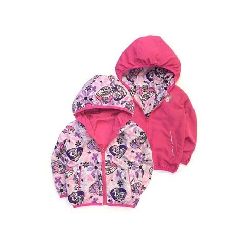 Áo khoác màu hồng ngọt ngào dễ thương cho bé