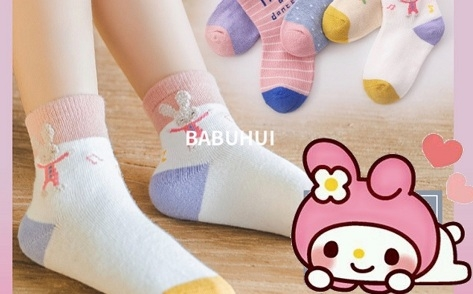 BABUHUI LOVELY COTTON SOCKS - 5 PAIR SET