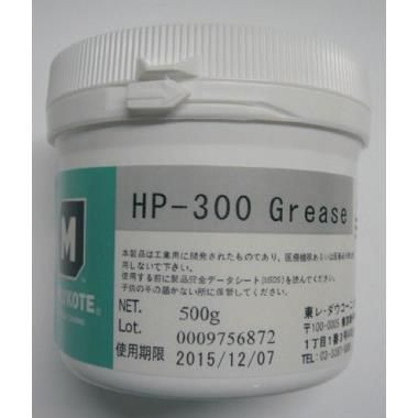 HP-300 Grease