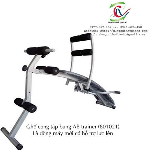 Ghế cong tập bụng AB Trainer