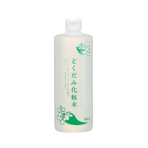 Lotion diếp cá natural skin